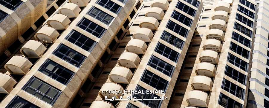 Al Massaleh Real Estate