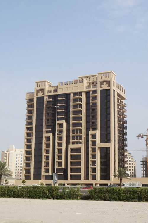 Al Rimal Towers Apartments