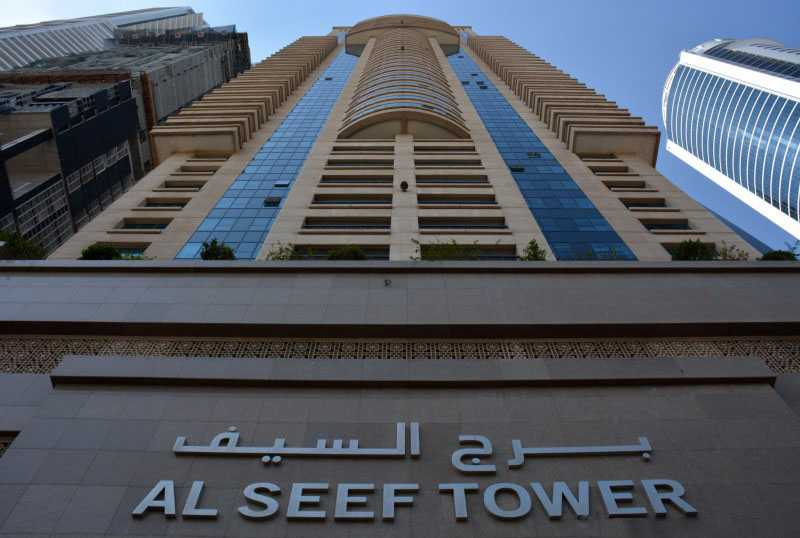Al Seef Tower 1 – Exterior