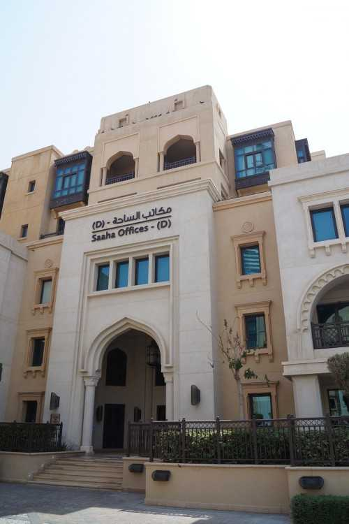 Al Saaha Offices – Saaha Office (D)