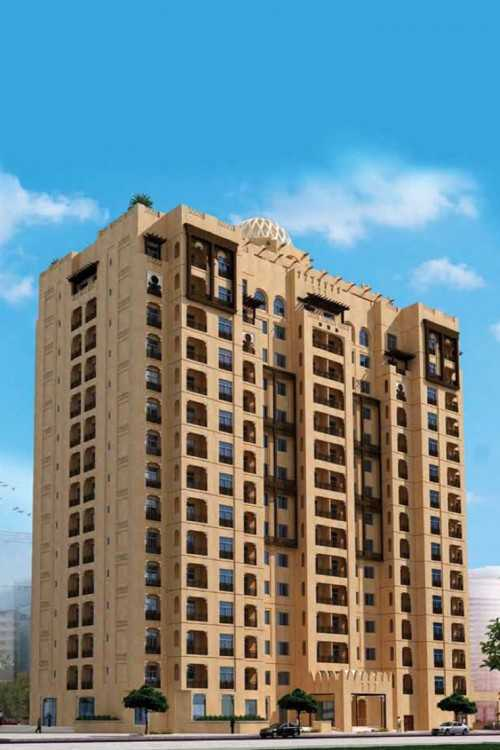 AL Jaddaf Plaza Apartments