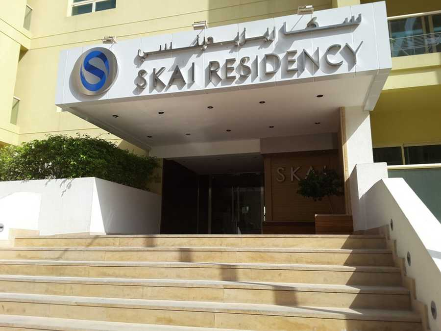 Skai Residency – Entrance